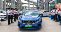 吉利博瑞GE交车仪式于上海华庭举行