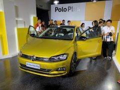 新一代Polo Plus售价:9.99万起,值得买吗?