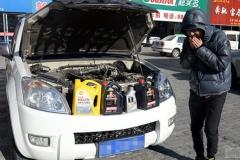 汽车保养小知识 冬季用车油液的注意事项一