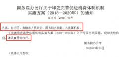 国务院发文,中国改装车的好消息来了