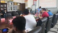 深圳吉瑞大力支持汽车音响云音改联盟