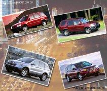 CR-V_第一代CR-V_第二代CR-V_第三代CR-V_第四代CR-V_汽车百科