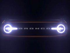 全新福特Bronco最新细节图 7月13日首发